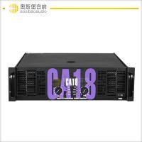 CA18 soundstandard声准款式 大功率舞台专业后级功放机/KTV/商业