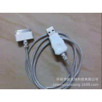 iphone4数据线 I4双色发光线 创意手机配件 USB数据线 充电线