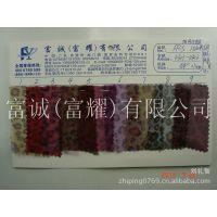 豹纹印花网布面料供应无弹网布印花面料服装用布情趣内衣文胸面料