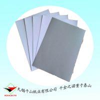 无锡厂家直销白底灰板纸 锦盒白底灰板纸 服装衬板灰板纸 灰底白板纸