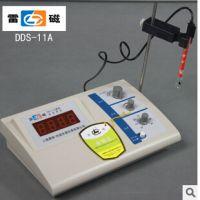 正品低价促销   上海雷磁  DDS-11A电导率仪
