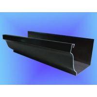 供应厂家供应彩色优质彩铝屋檐落水系统天沟