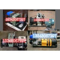 优质JJM-1机动绞磨 JJM-2机动绞磨价低
