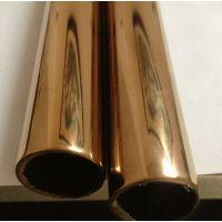 长沙304不锈钢焊管 不锈钢拉丝钛金管 真空电镀