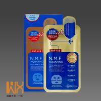 韩国 可莱丝针剂N.M.F补水2UP黄金双效水库加强版凝胶面膜