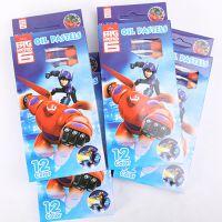 迪士尼超能陆战队Big Hero 6 可水洗12色蜡笔油画炫彩棒手工画笔