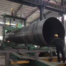 肇庆529mm/1420mm螺旋钢管有货