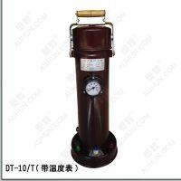 厂家直销电焊条烘干筒 便携式带温度表焊条烘干桶 显示温度DT-10T