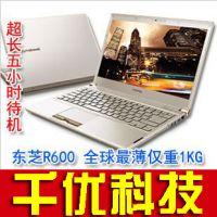 轻薄 东芝R500 R600 酷睿2双核 超级本 二手笔记本电脑批发 手提