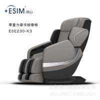 上海翊山电器有限公司畅销款零重力太空舱按摩椅 常超按摩行程 颈部直到大腿