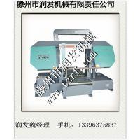 山东润发 龙门式 金属带锯床 GT4270(4280)