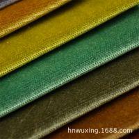 高档土耳其绒沙发布 沙发软包绒布面料 手感柔软 可零剪 HN016A