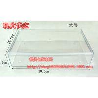 现货 大号长方形塑料礼品盒 空白塑料包装盒 塑料透明收纳盒019