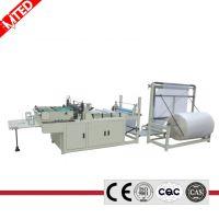 【厂家直销】600-700-800全自动气泡膜气垫袋制袋机
