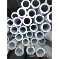 供应高质量铝型材6060铝型材180*10铝管180*30铝管现货规格齐全价格电议