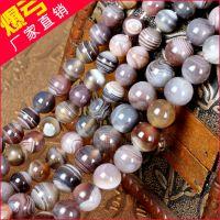 批发天然波斯玛瑙散珠条纹玛瑙玉髓原创手链项链配件材料包饰品
