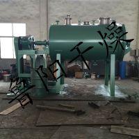 厂家推荐鲁干牌ZPD耙式干燥机 真空 内加热耙式 干燥机厂家鲁阳干燥生产