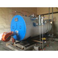 供应北京60万大卡卧式燃气热水锅炉
