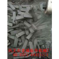【炭粉成型机】、锯末炭粉成型机、烧烤炭粉成型机、老城振华机械厂