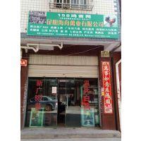 鸡,云南鸡苗批发市场,到昆明海舟禽业158鸡苗网。13700609192