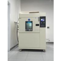 绵阳宏展TSL系列低温冷热冲击测试设备
