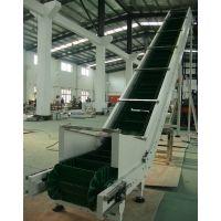 [定制设计]爬坡网带输送机 网带提升输送机 斜坡提升机 精品科技