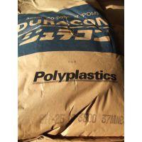 现货供应日本宝理GH-25 玻璃纤维增强注塑级聚甲醛POM