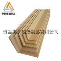 打包纸护条销售 渭南蒲城县纸包装生产厂家专业定做 品质保证