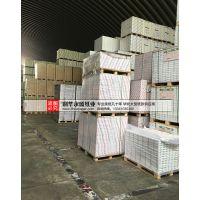 太阳纸业 华夏太阳双铜纸 利华永盛纸业供应铜版纸80克 规格齐全