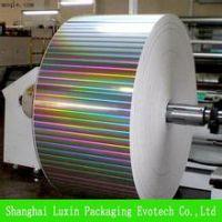 厂家直接供应优质300克光柱镭射卡纸