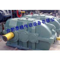 供应安徽合肥生产DBY280-12.5-2圆锥齿轮减速机现货