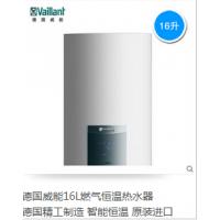 【郑州地区】 德国威能24kw标准型燃气壁挂炉 原装进口 采暖洗澡两用