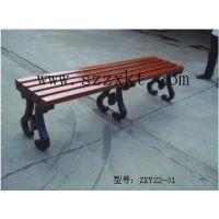 【公园休闲椅】公园环保椅价格_振兴公司_户外椅子