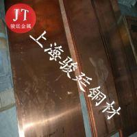 热销C5212磷青铜批发采购