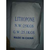 立德粉B311通用型 锌钡白