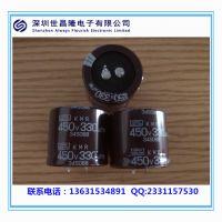 NCC电容黑金刚电容代理,KXG系列EKXG401ELL330ML20S