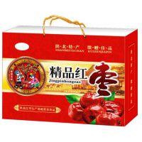 手提超市果蔬菜包装盒礼品盒纸盒子水果通用包装箱纸箱