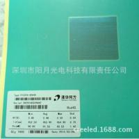 清华同方led芯片 厂家直销 广东深圳市清华同方市场