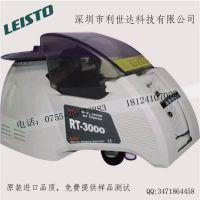 LEISTO自动胶纸切割机RT3000胶纸机美纹胶带机