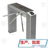 深圳鸿顺盟工厂HSM-SZ工地三辊型闸,工厂刷卡感应三杆闸,单向不锈钢三棍闸
