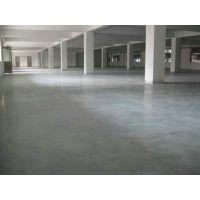 保定哪里有好的混凝土固化剂地坪优质厂家?