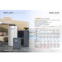 茂名市商用热水器、唯金热泵热水专家、商用热水器