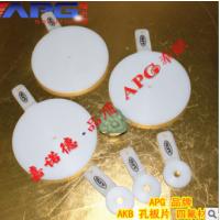 供应AKB孔板节流装置,标准孔板流量计,环室流量计,APG品牌