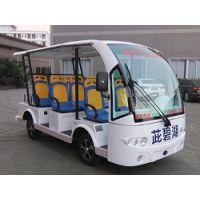 重庆八座电动观光车A款(KRD-D9)