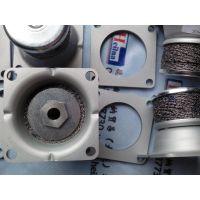 优势销售德国Paulstra阻尼器V168-2U-赫尔纳贸易(大连)有限公司