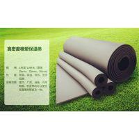 高品质橡塑板 空调保温 保冷优质产品 龙飒橡塑保温板