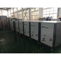 南京冷水机厂家直销南京水冷式冷水机