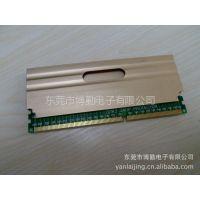 供应DDR3测试保护槽配专用测试夹具  内存测试转接板配专用测试夹具