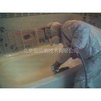 供应浴缸翻新及局部掉瓷修补