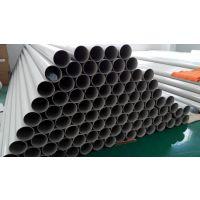 派力普供应优质PVC。PPH风管